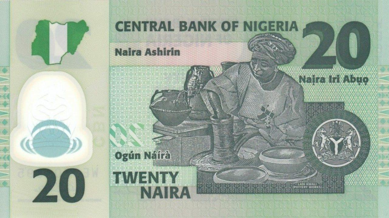 Nigerian 20 naira note back